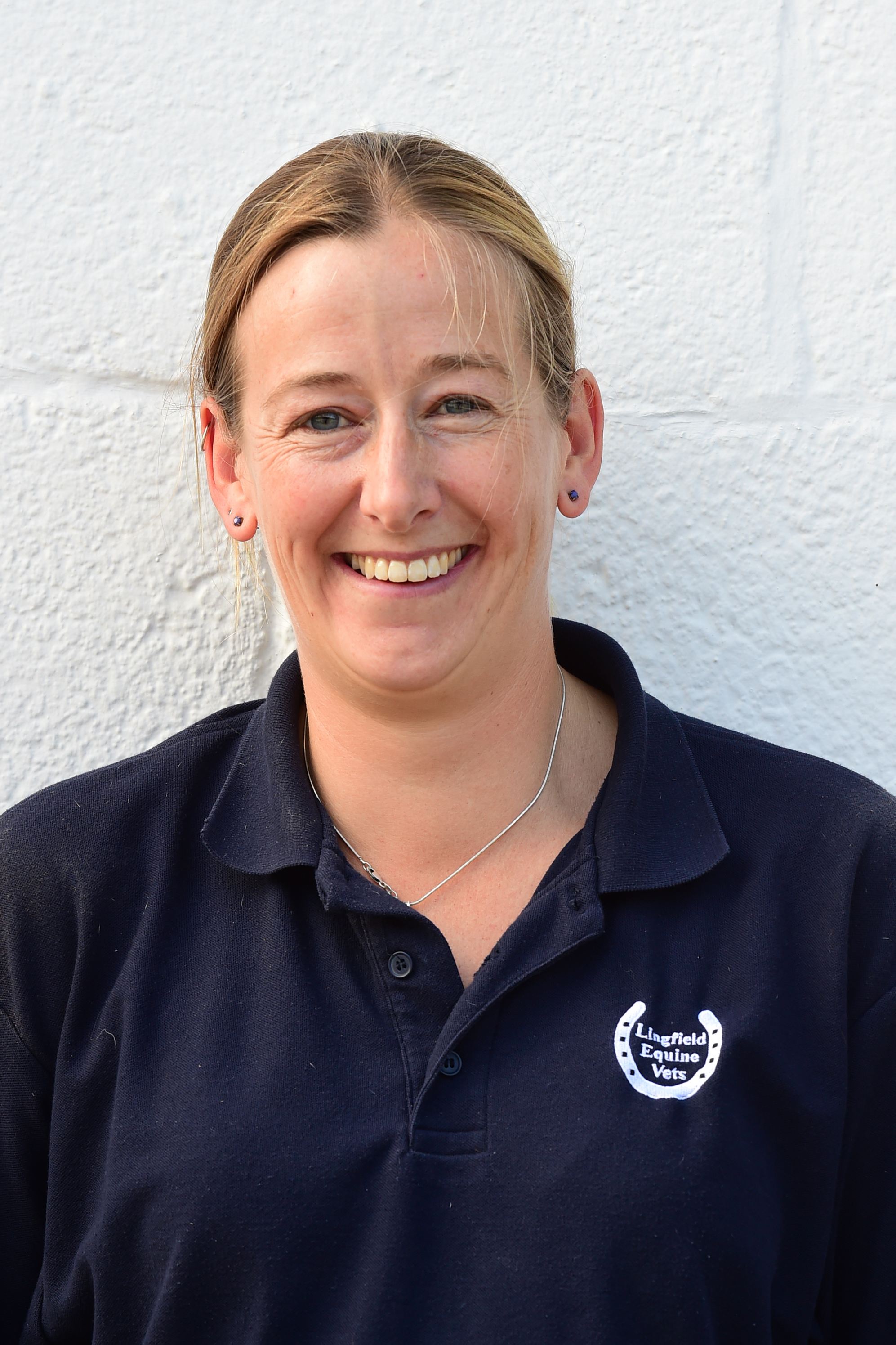 Rachel Atherton BVSc MS DipACVIM MRCVS - Veterinary Surgeon